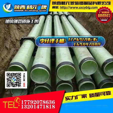 玻璃钢加砂管道的长度是每根多少米