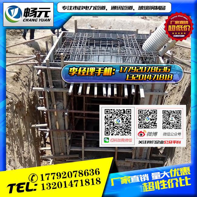 渭南玻璃钢夹砂管施工