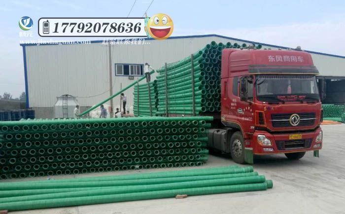 广州玻璃钢夹砂管厂家