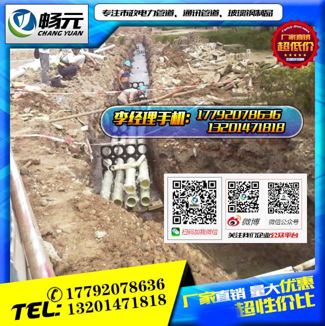 贵州玻璃钢夹砂管安装图