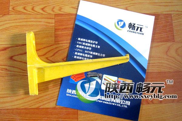 螺钉式L250A玻璃钢电缆支架