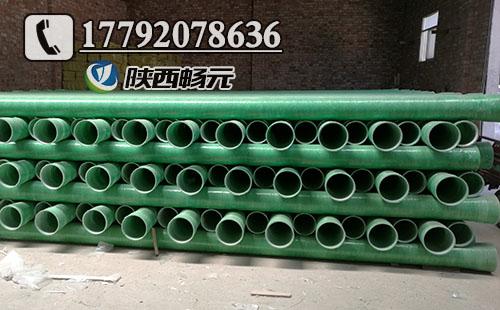 玻璃钢夹砂排水管